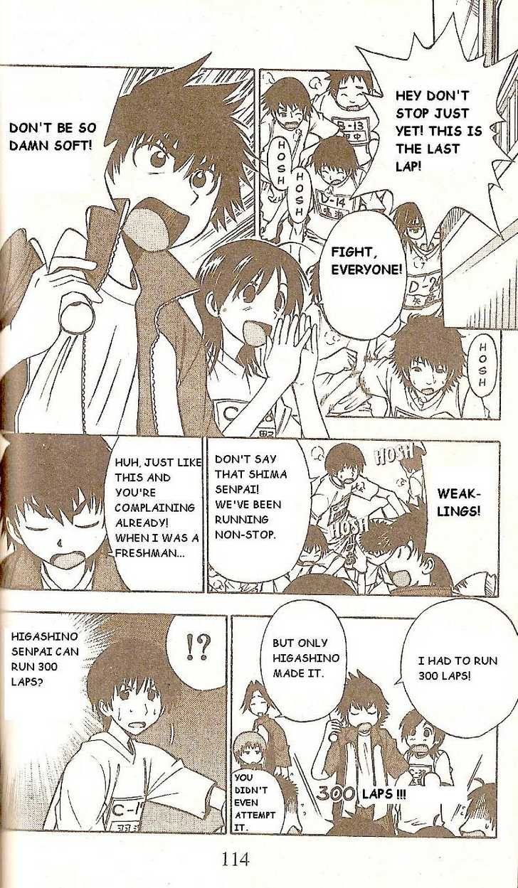 Fight no Akatsuki 53 Page 2