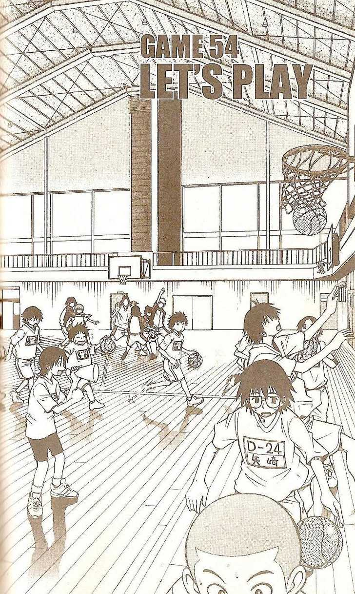 Fight no Akatsuki 54 Page 2