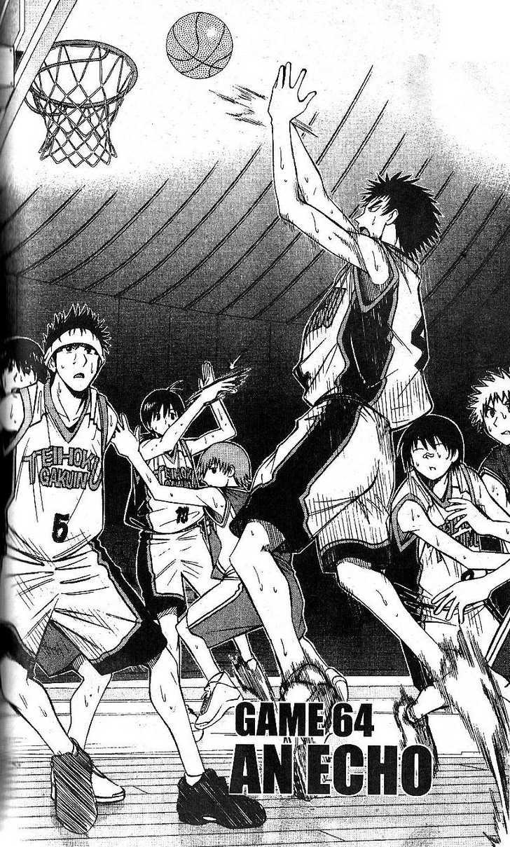 Fight no Akatsuki 64 Page 2