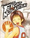 Fight no Akatsuki