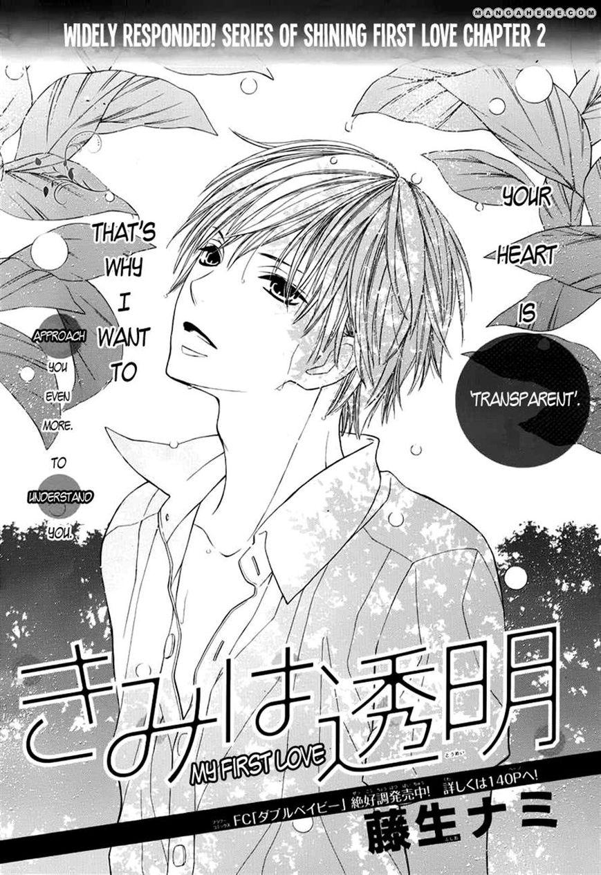 Kimi wa Toumei 2 Page 1