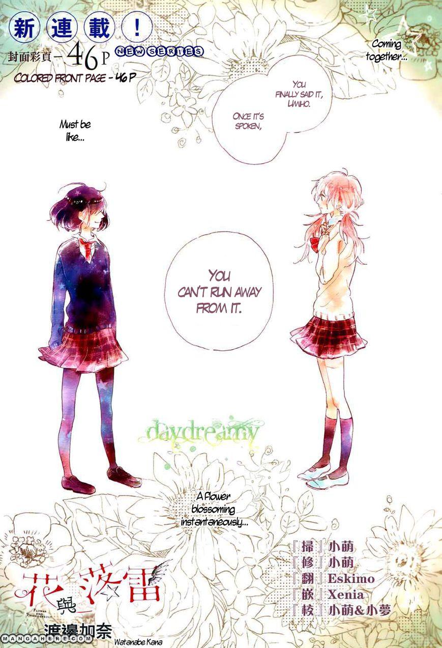 Hana to Rakurai 1 Page 2