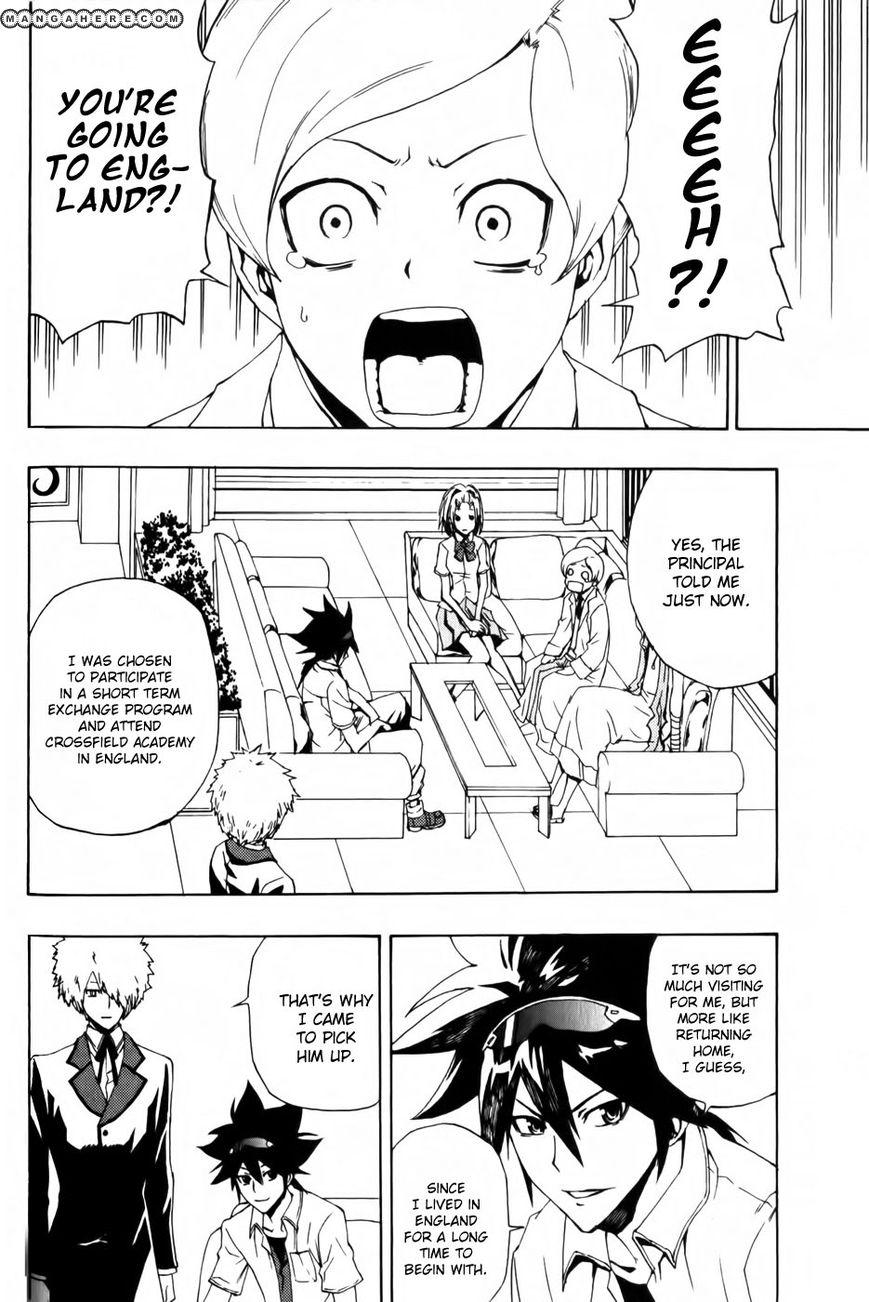 Phi Brain - Kami no Puzzle 5 Page 6