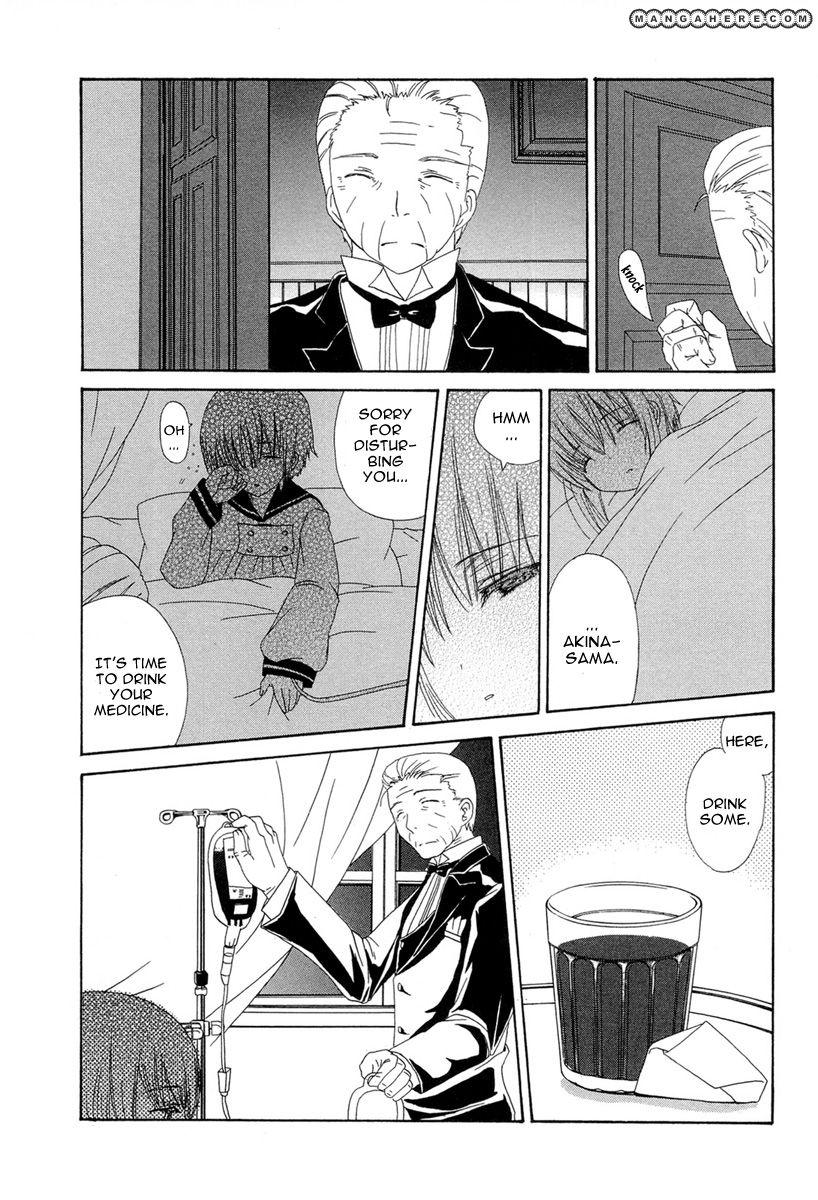 Akatsuki no Ageha 2 Page 3
