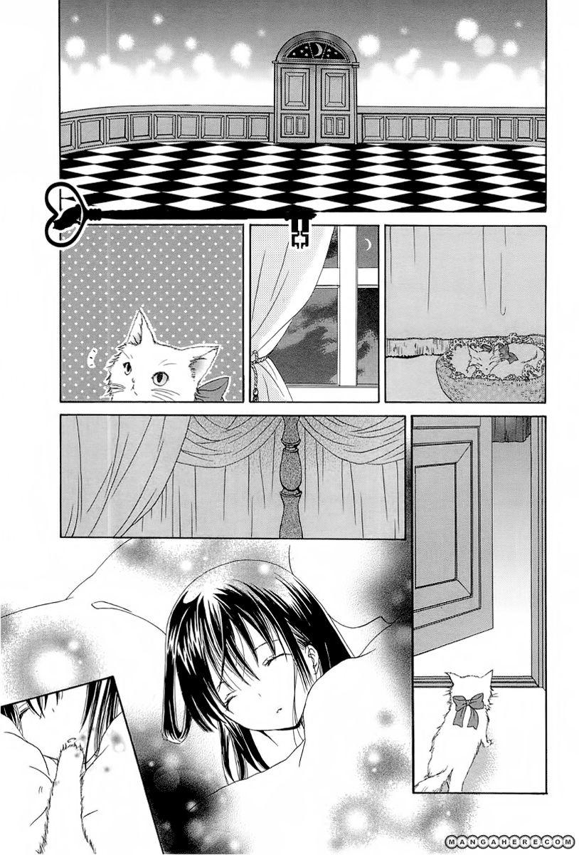 Akatsuki no Ageha 3.5 Page 2