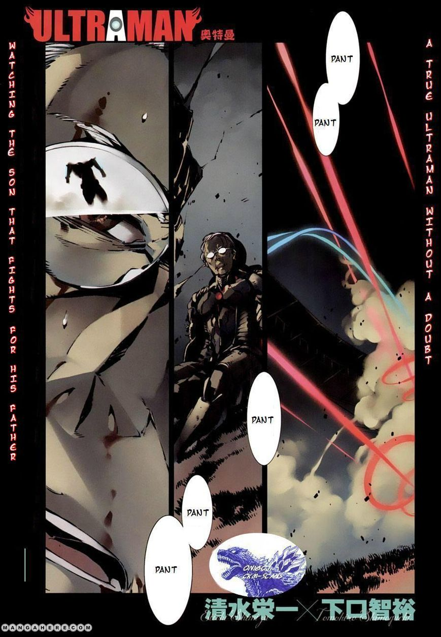 Ultraman 5 Page 2