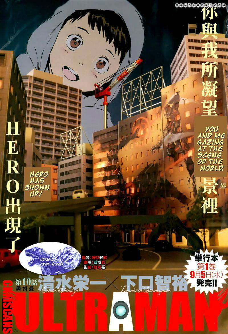 Ultraman 10 Page 2