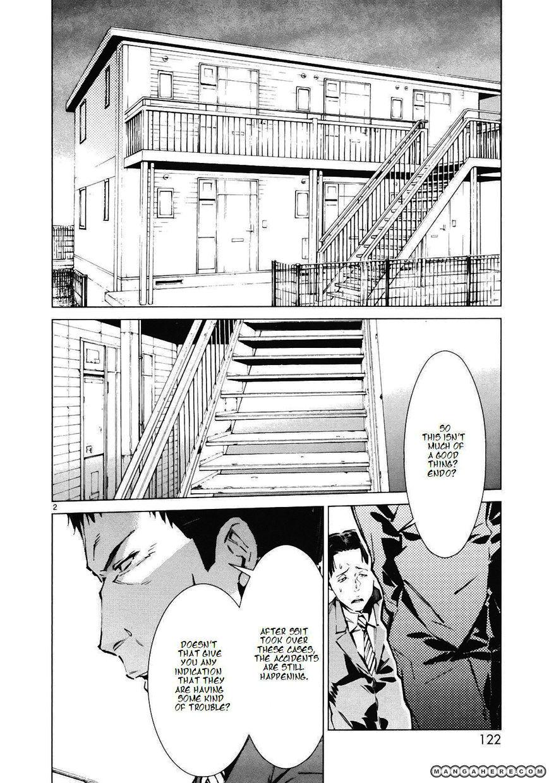 Ultraman 12 Page 3