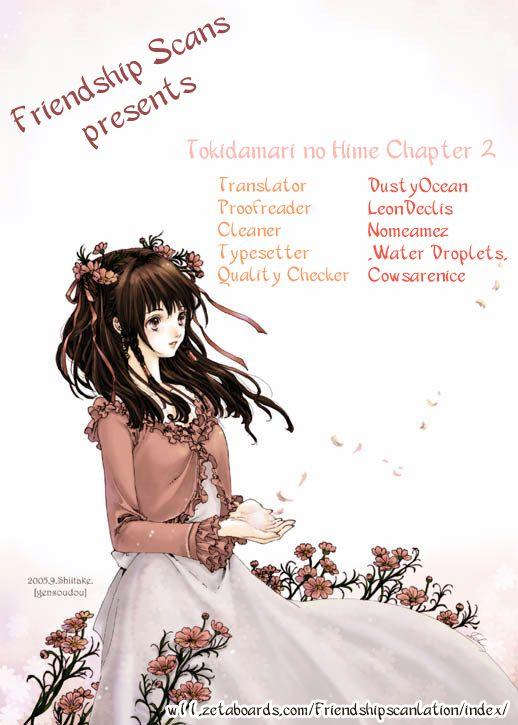 Tokidamari no Hime 2 Page 1