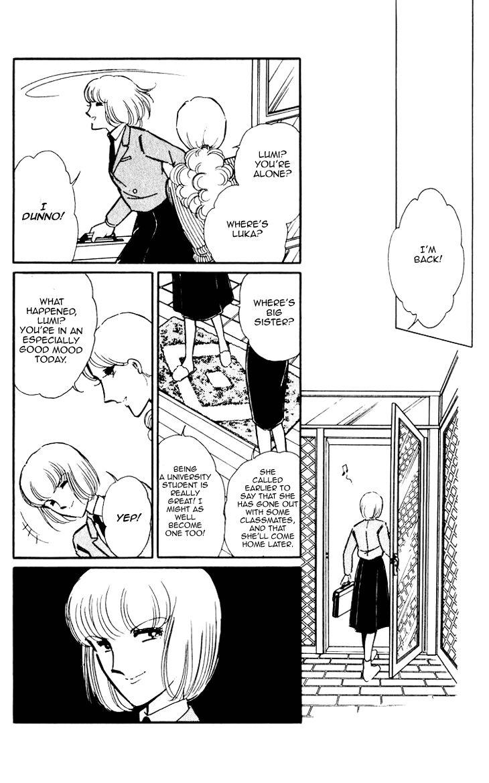 Umi no Yami, Tsuki no Kage 5 Page 3