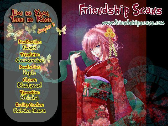 Umi no Yami, Tsuki no Kage 9 Page 1