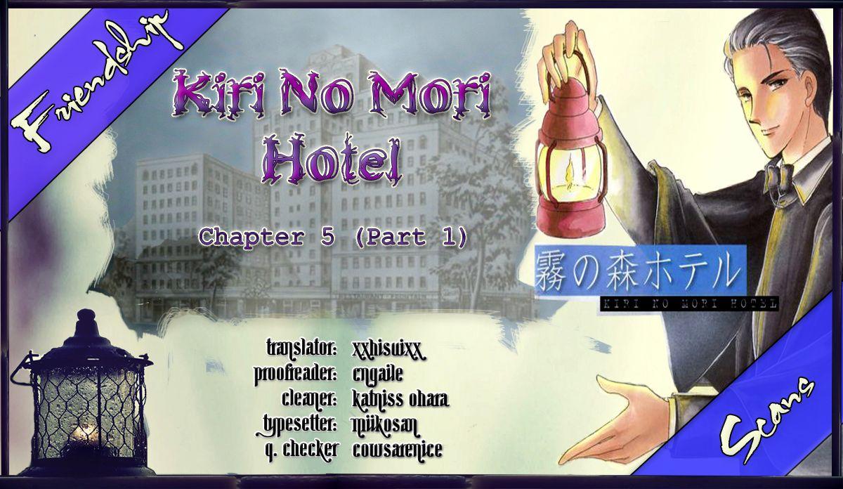 Kiri no Mori Hotel 5.1 Page 1