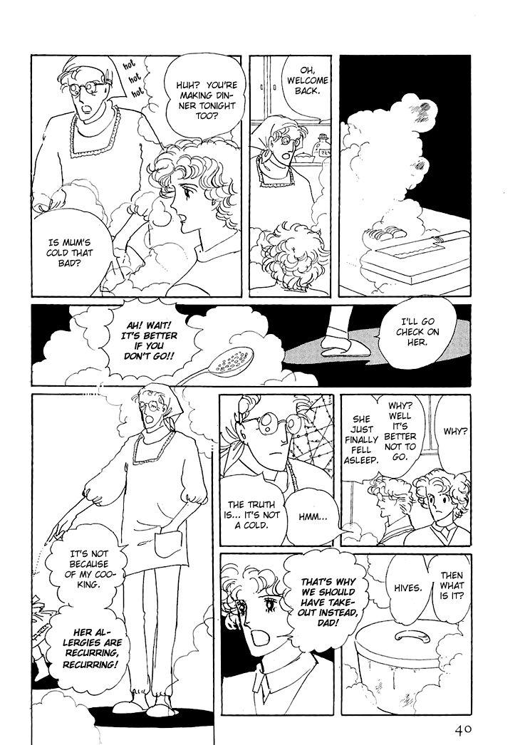 Wata no Kunihoshi 1.2 Page 3