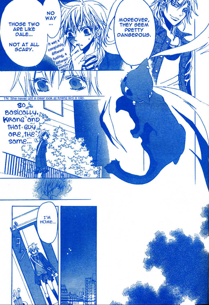 Darker than Black 2.5 Page 1