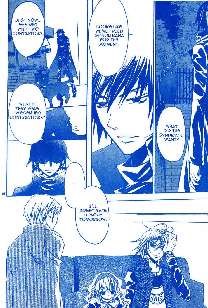 Darker than Black 2.5 Page 4