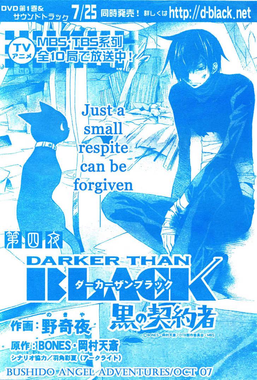 Darker than Black 4 Page 2