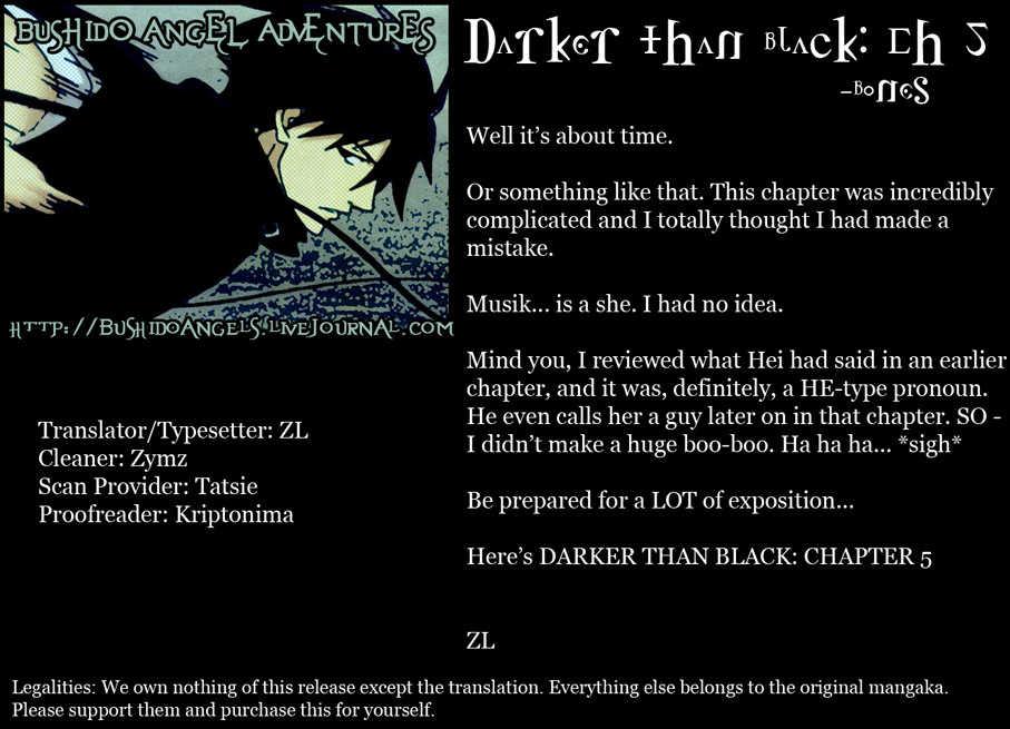 Darker than Black 5 Page 1