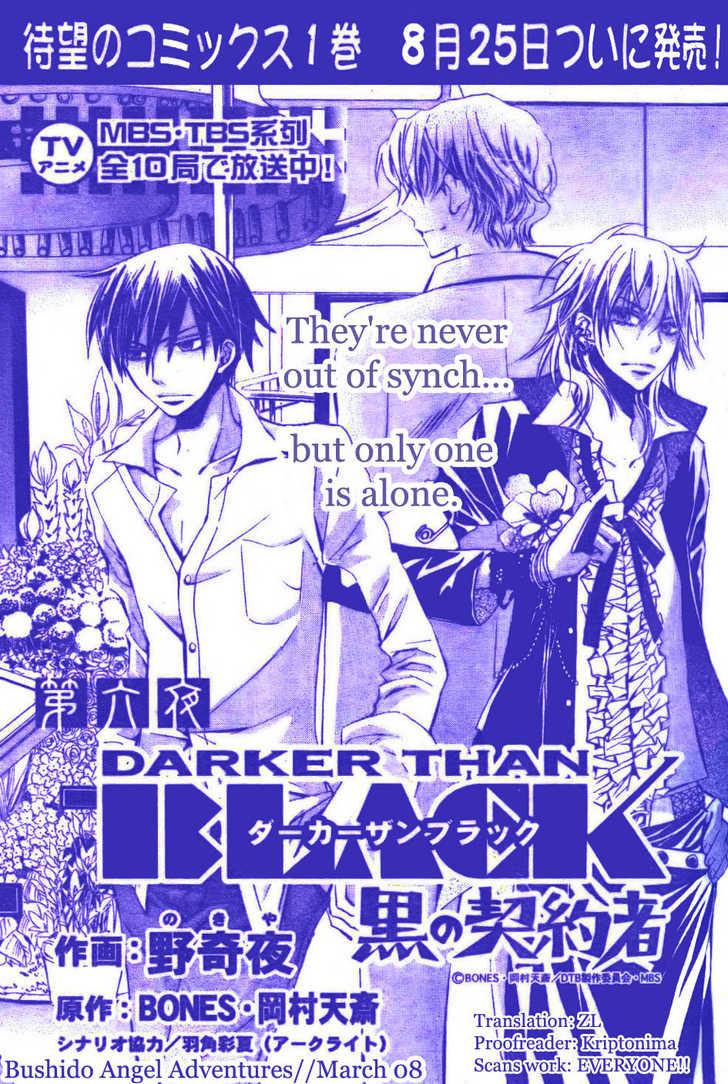 Darker than Black 6 Page 2