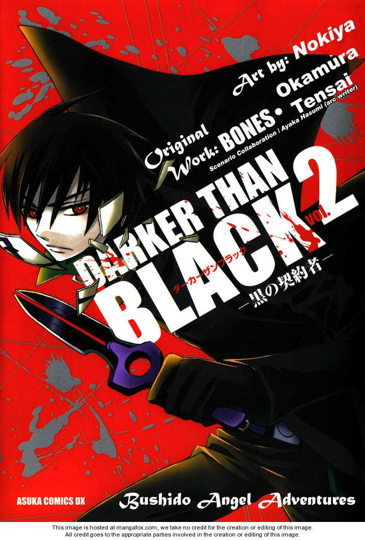 Darker than Black 9 Page 2