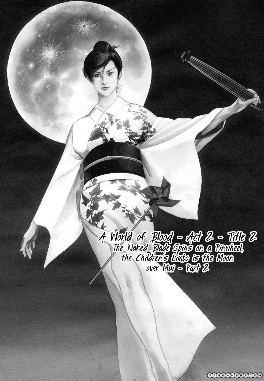 Shura Yukihime Gaiden 3 Page 1
