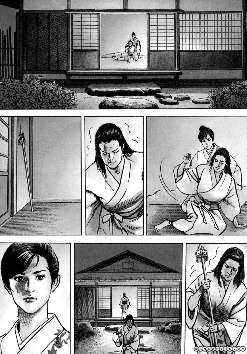 Shura Yukihime Gaiden 3 Page 2
