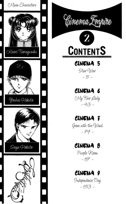 Cinema Empire 5 Page 3