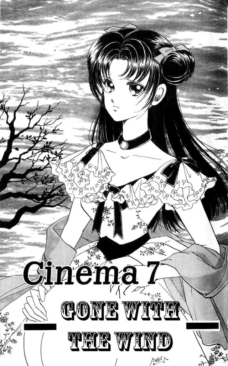 Cinema Empire 7 Page 2