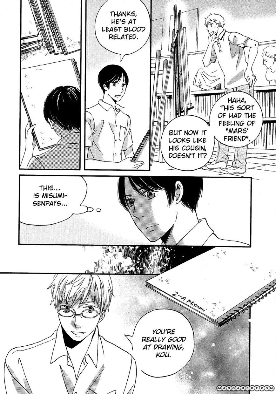Senpai 5 Page 3