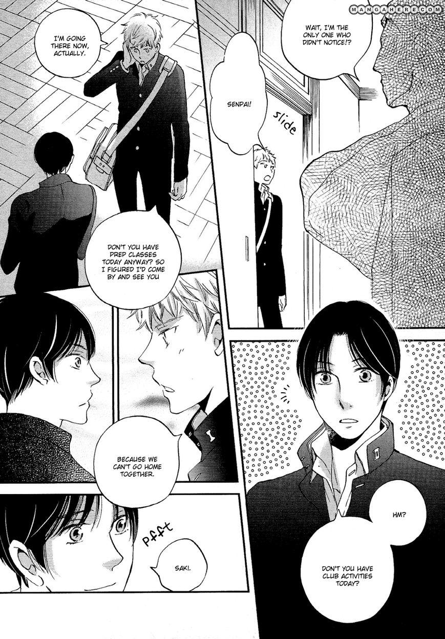 Senpai 8 Page 3