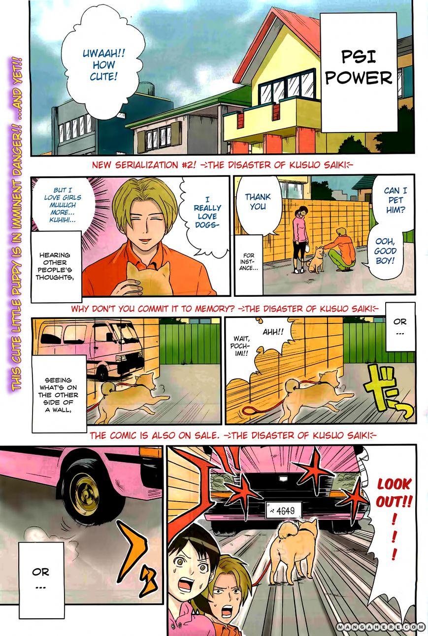 Saiki Kusuo no Psi Nan 1 Page 2