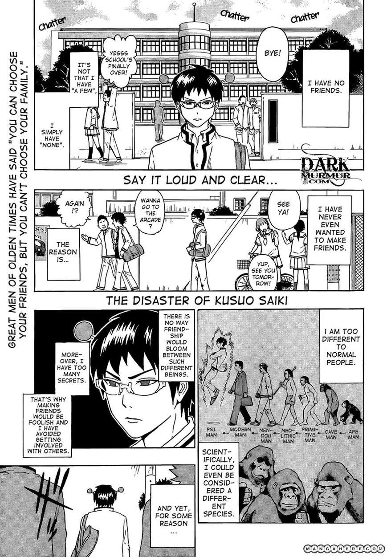 Saiki Kusuo no Psi Nan 4 Page 1