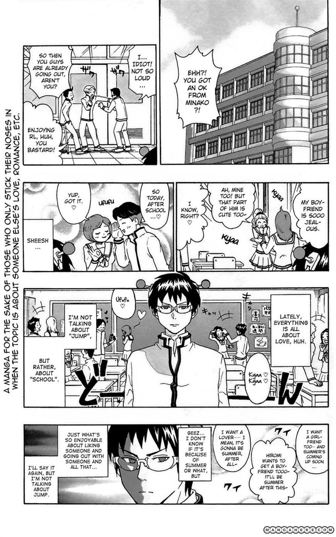 Saiki Kusuo no Psi Nan 5 Page 2
