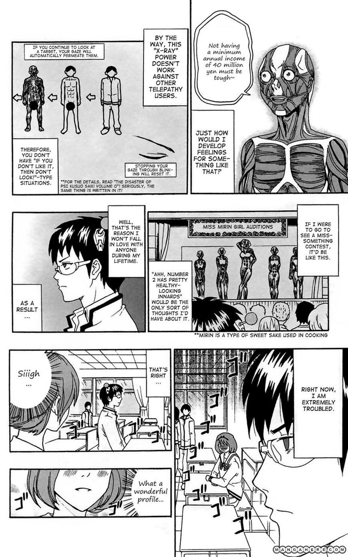 Saiki Kusuo no Psi Nan 5 Page 4