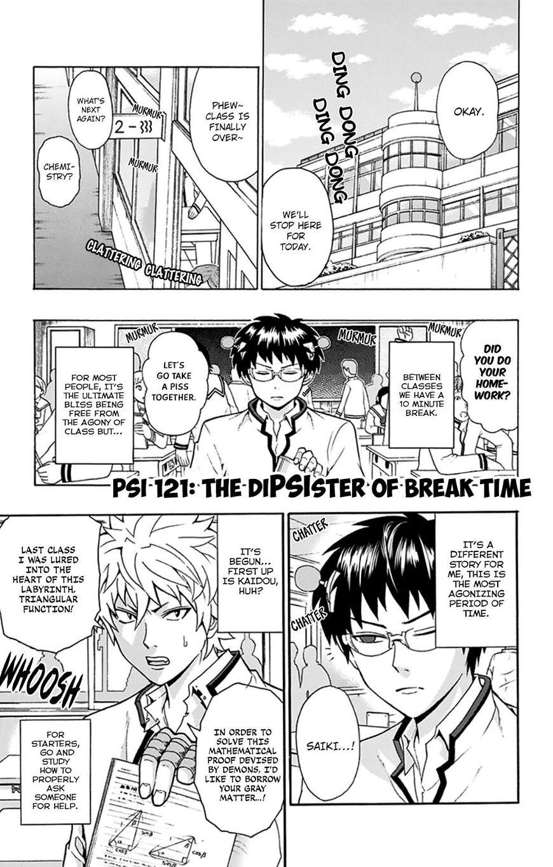 Saiki Kusuo no Psi Nan 121 Page 2