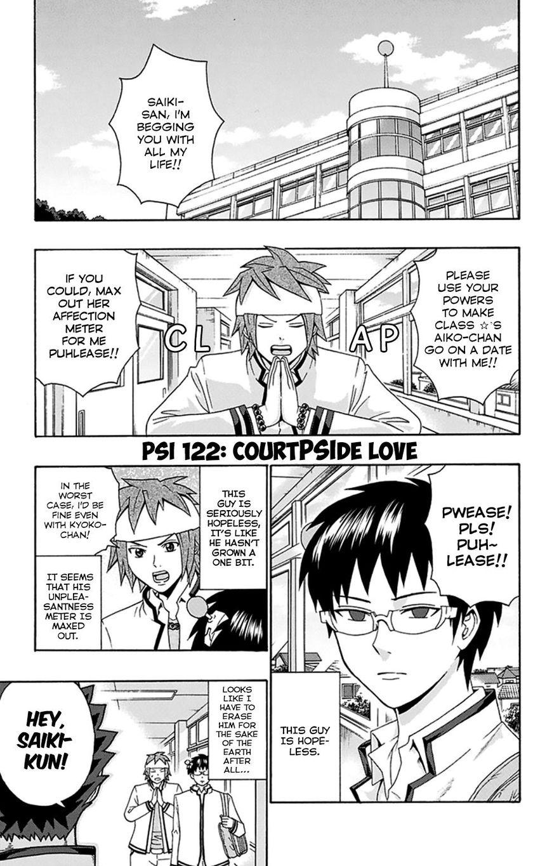 Saiki Kusuo no Psi Nan 122 Page 2