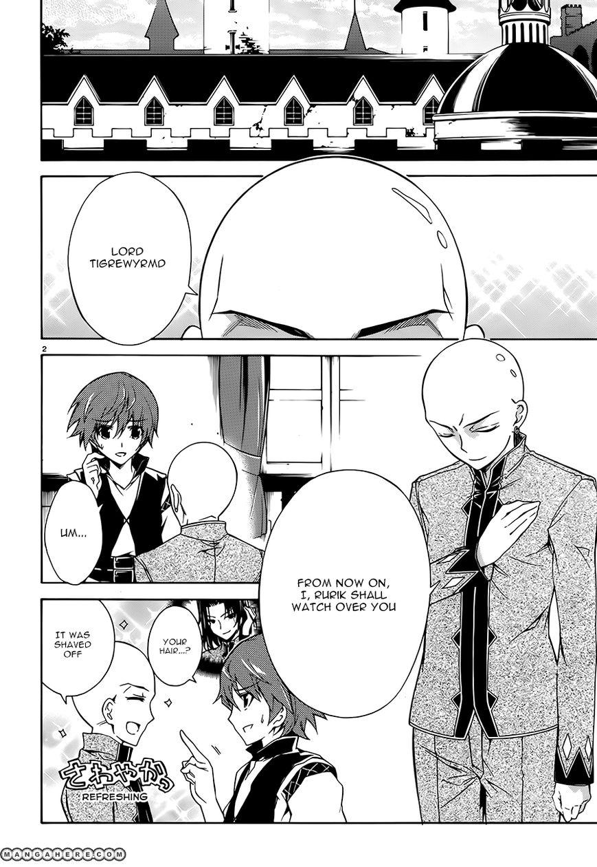 Madan no Ou to Senki 4 Page 2