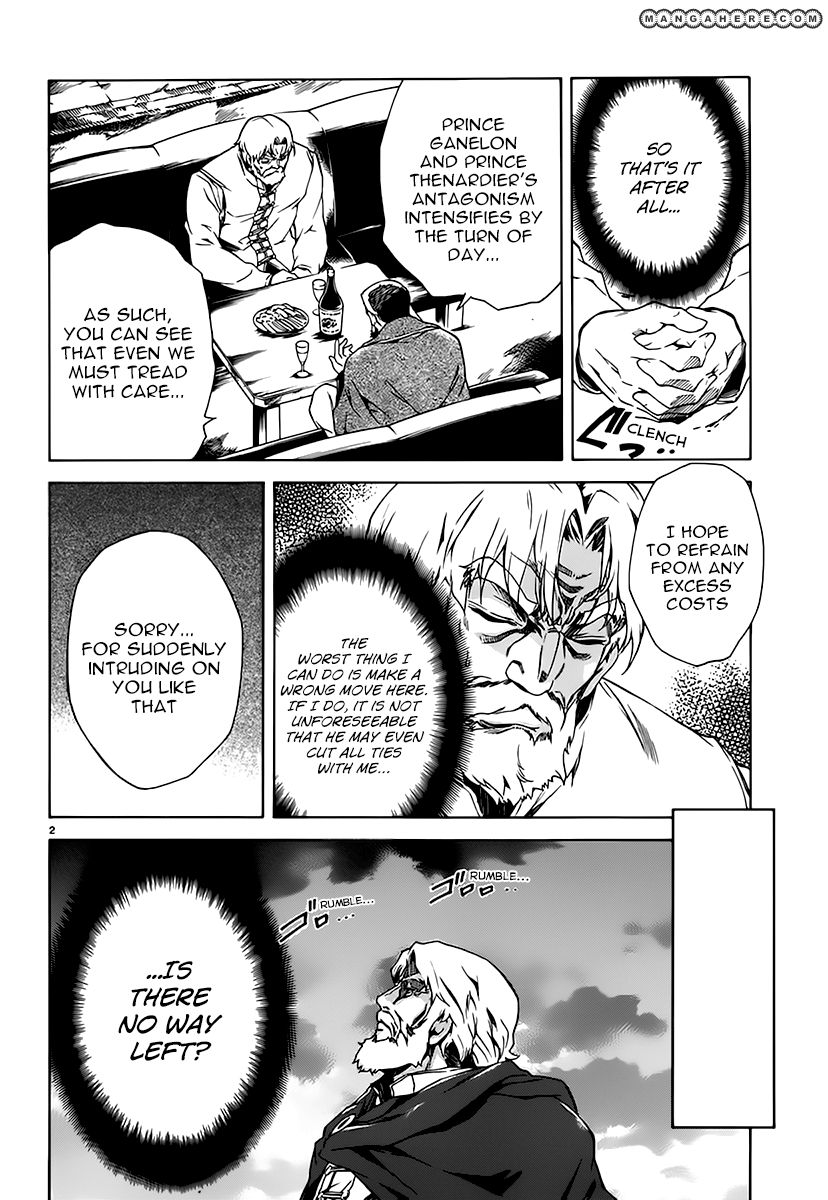 Madan no Ou to Senki 6 Page 2