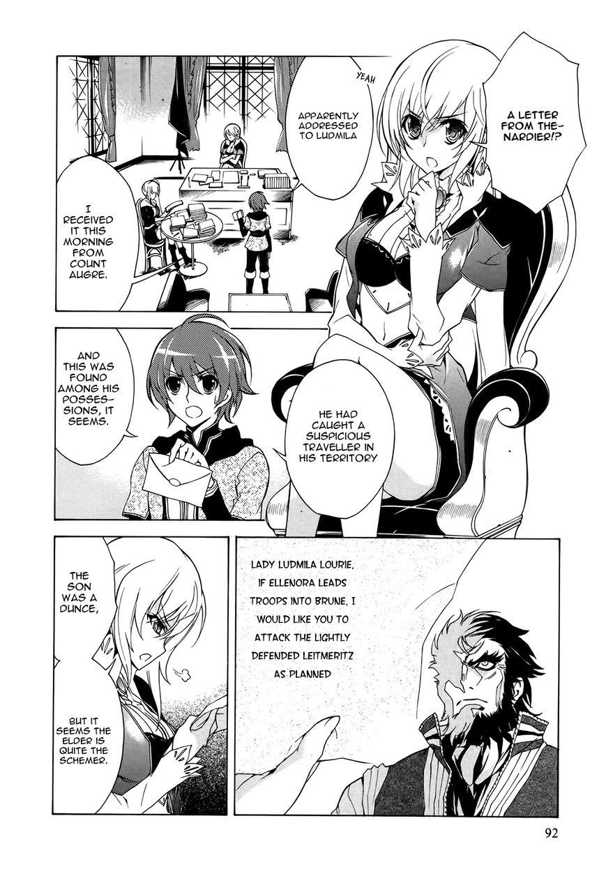Madan no Ou to Senki 15 Page 2