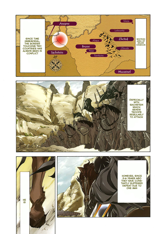 Madan no Ou to Senki 17 Page 1