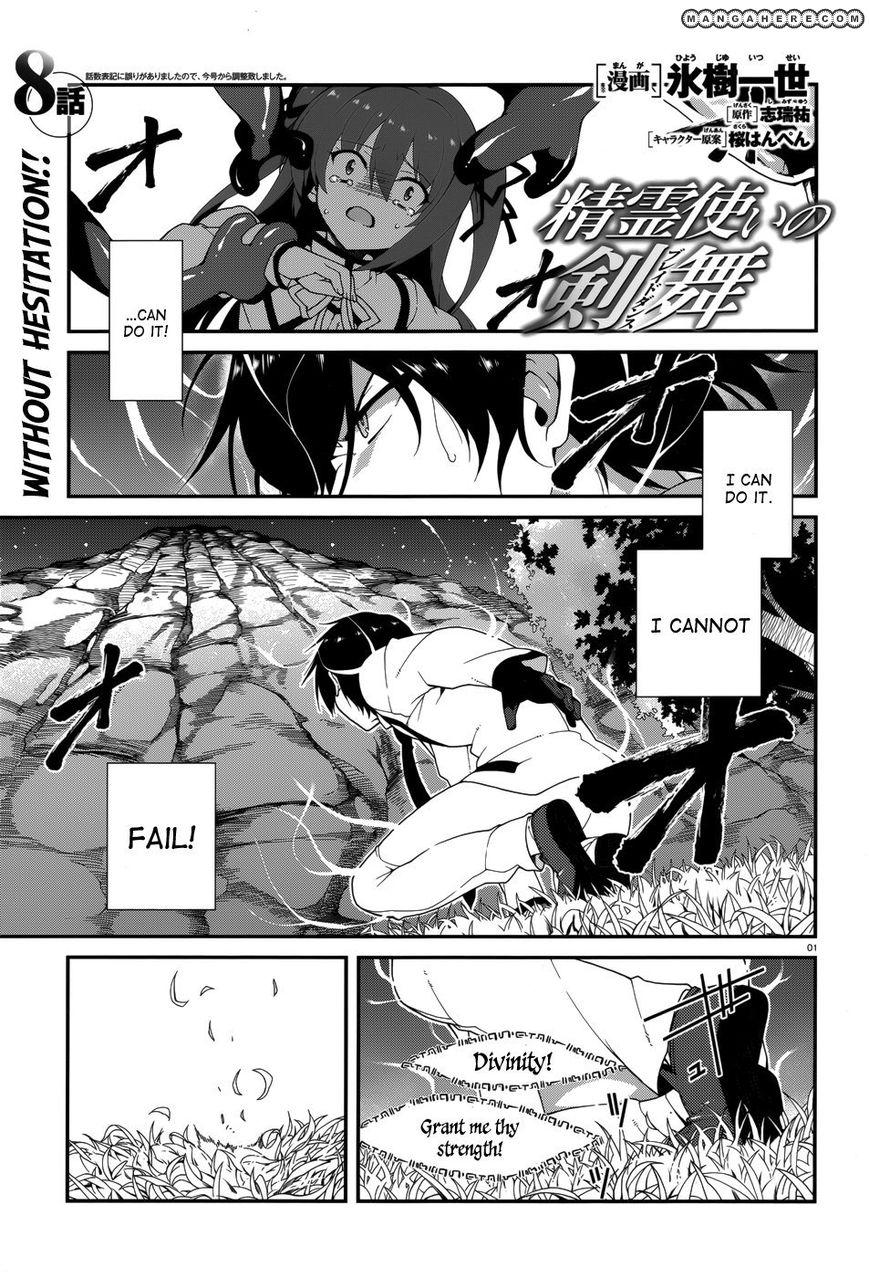 Seirei Tsukai no Kenbu (HYOUJU Issei) 8.2 Page 2
