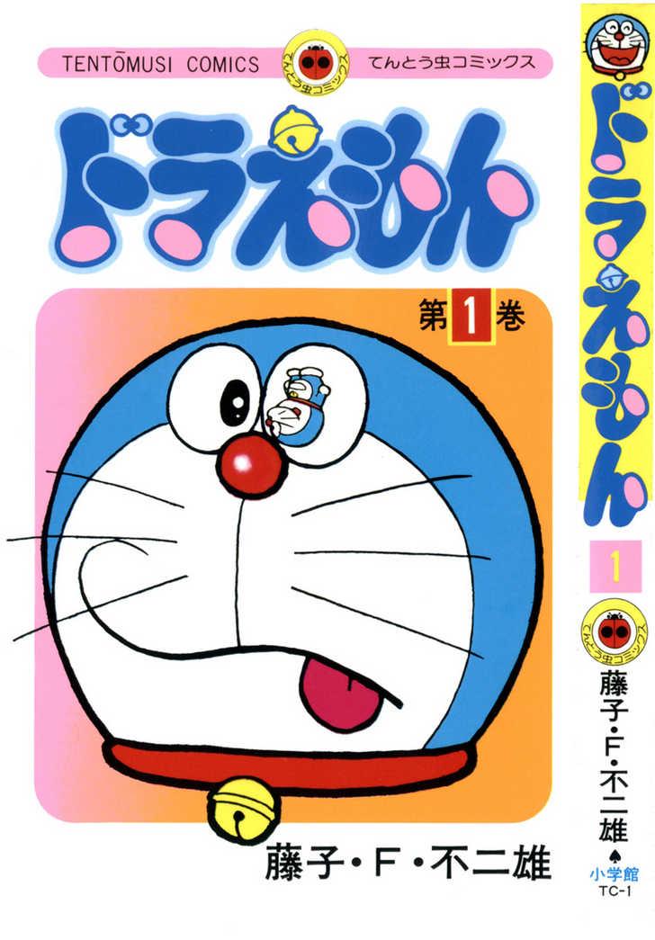 Doraemon 1 Page 2
