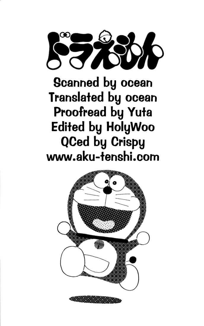 Doraemon 1 Page 3