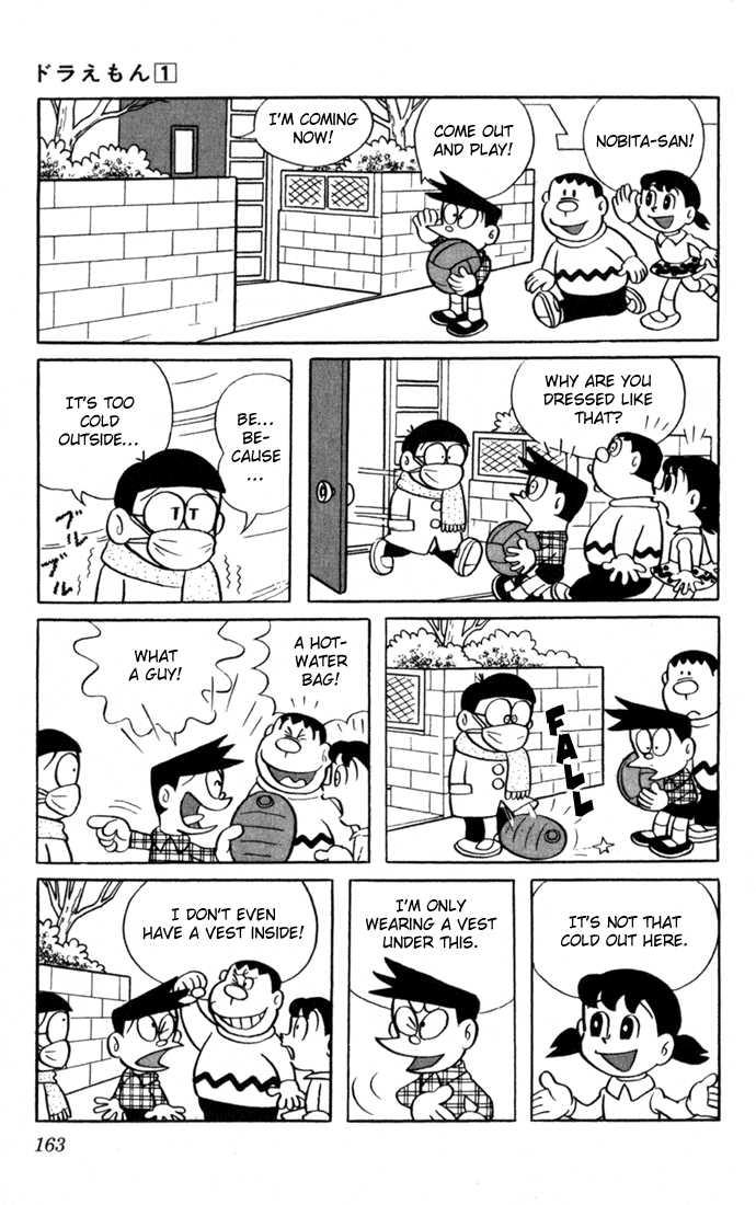 Doraemon 14 Page 2