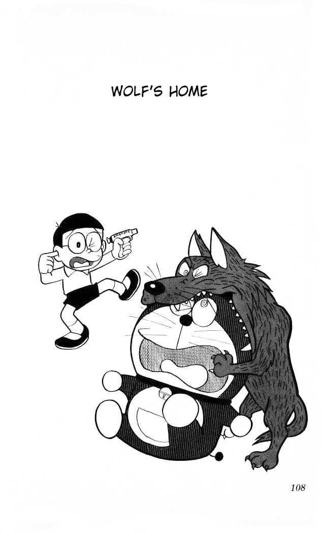 Doraemon 27 Page 1