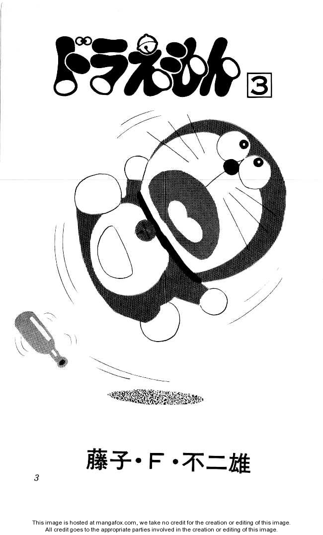Doraemon 35 Page 2