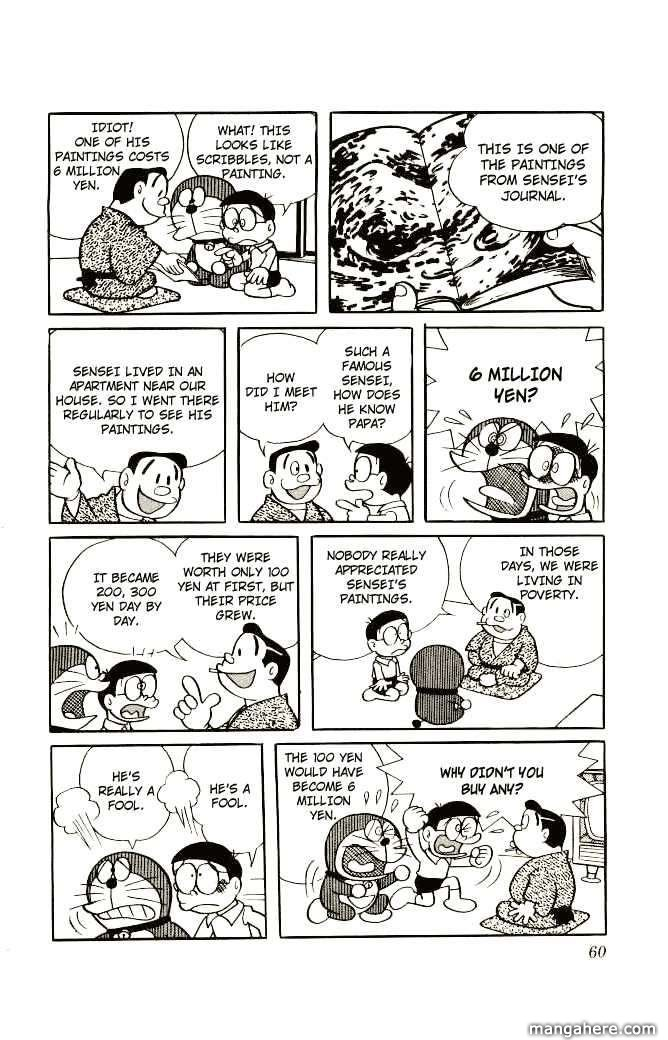 Doraemon 94 Page 3