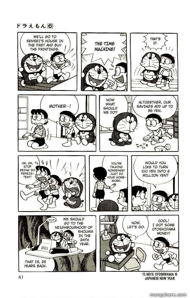 Doraemon 94 Page 4
