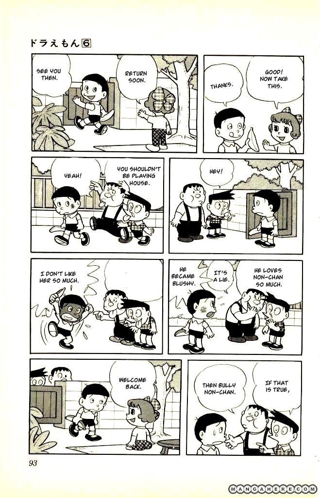 Doraemon 98 Page 4