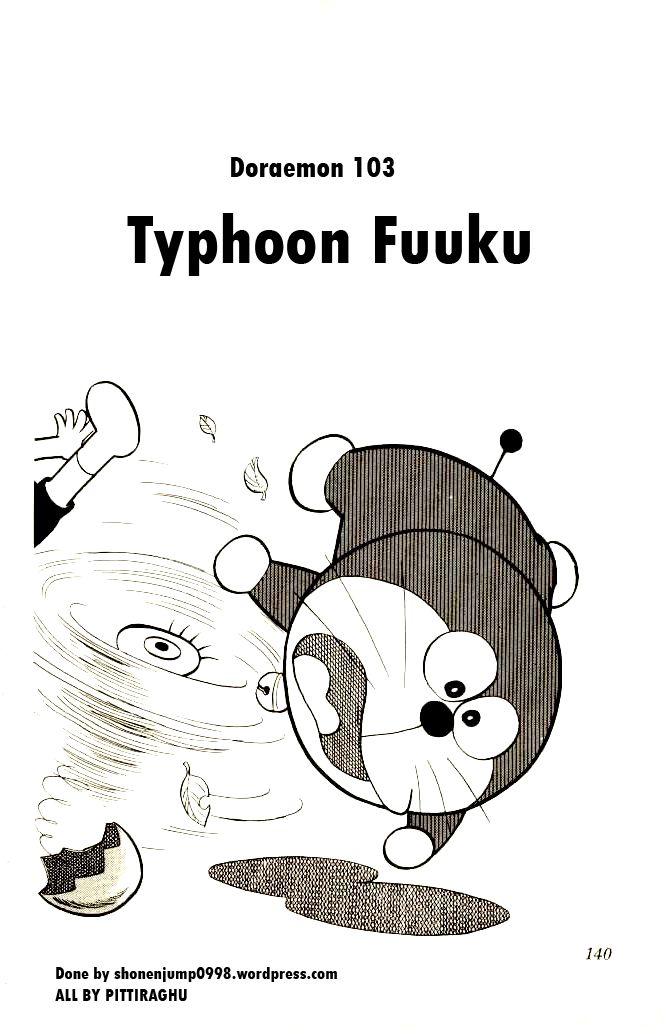 Doraemon 103 Page 1