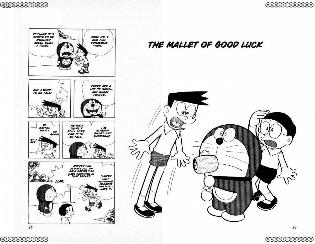 Doraemon 136 Page 1